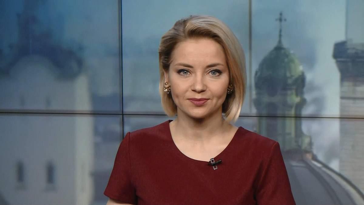 Выпуск новостей за 16:00: Снятие санкций с России. Расследование США против Коломойского
