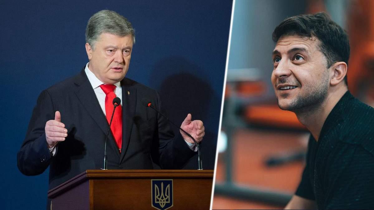 Когда и где должны состояться предвыборные дебаты: позиция штабов Зеленского и Порошенко