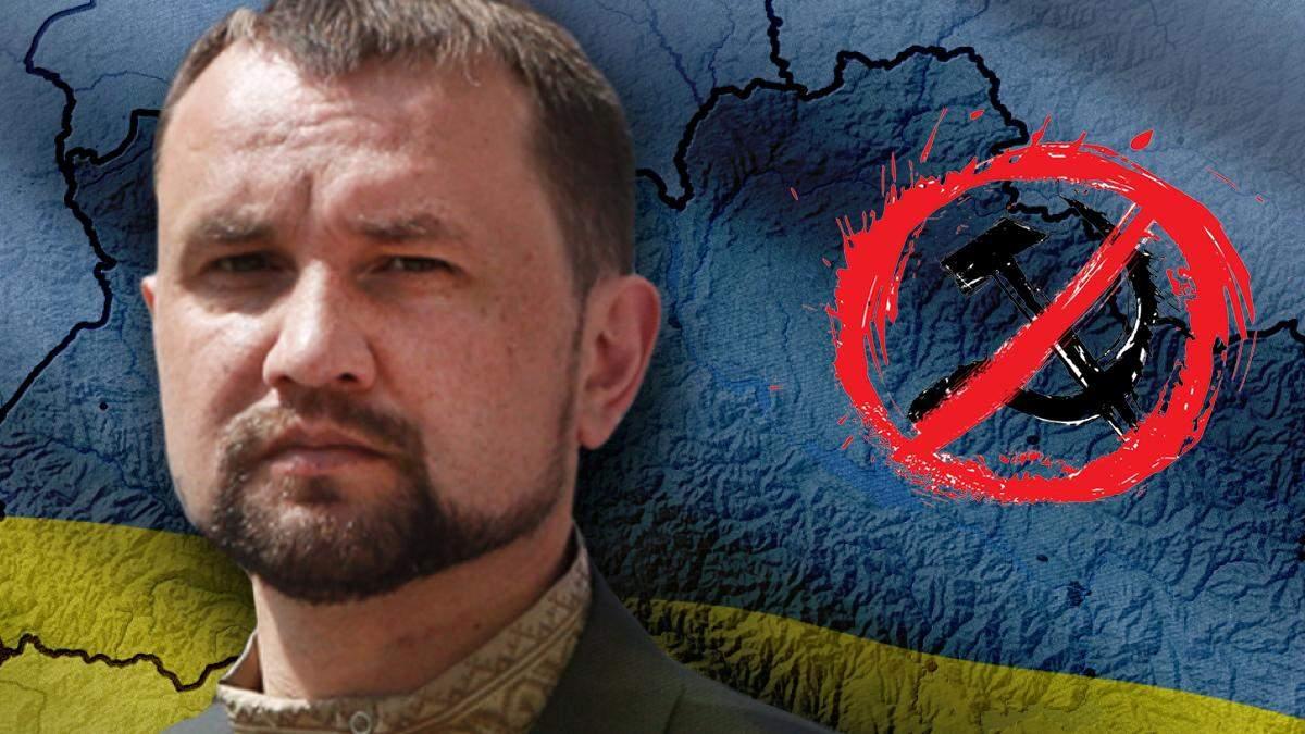 В'яятрович підбив підсумки декомунізації в Україні