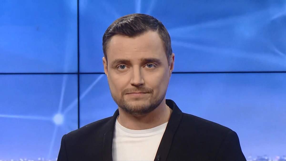 Выпуск новостей за 19:00: Готовность Зеленского договариваться с Путиным. Увольнение Гордеева