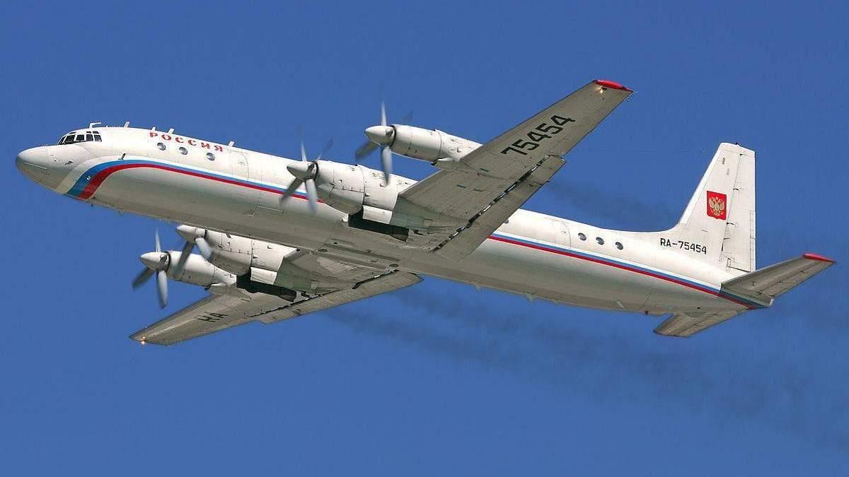 Русский Ил-20