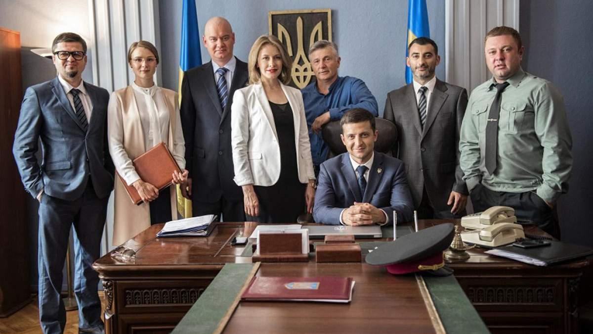 """Авторы """"Слуги народа"""" извинились перед украинцами за """"дебилов и даунов"""""""