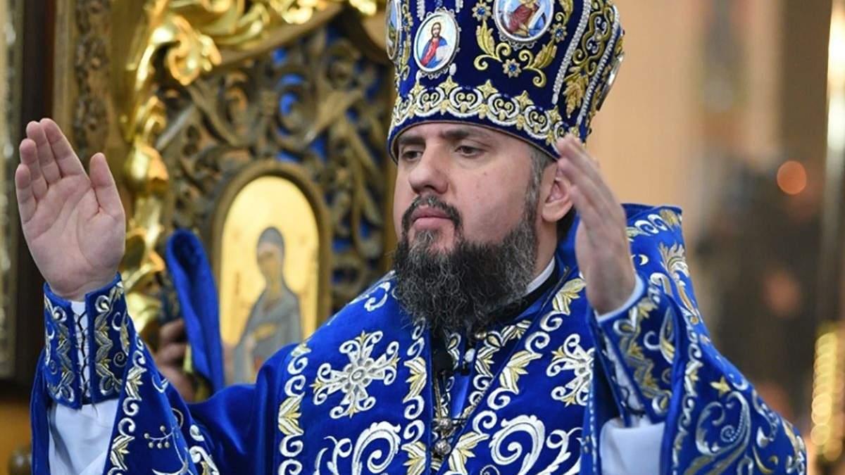 Митрополит Епифаний заявил, что война на Донбассе закончится, когда украинцы станут едиными