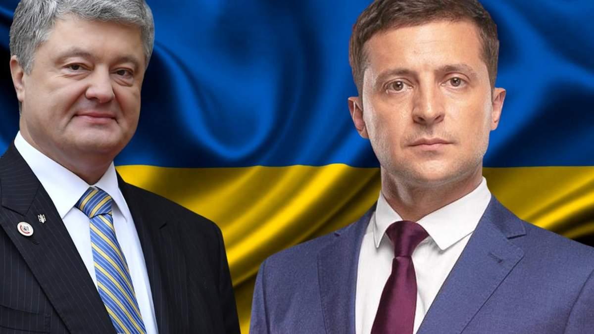 Когда и где будут дебаты Порошенко и Зеленского - Общественный и ЦИК