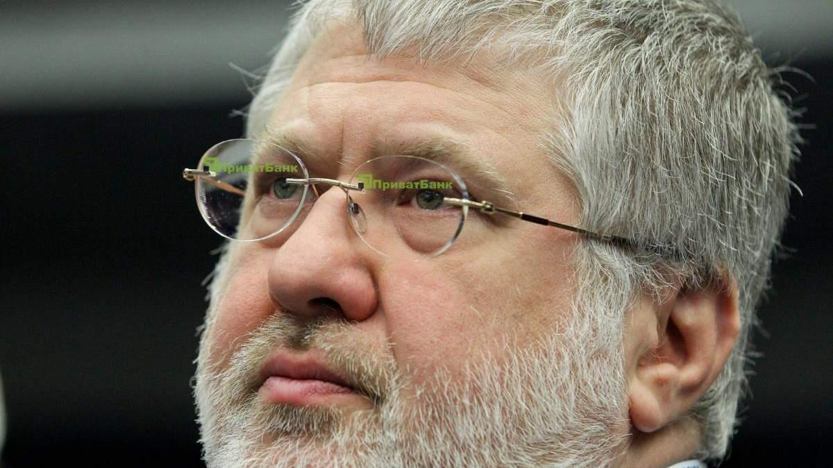 """Коломойский в суде требует вернуть ему """"Приватбанк"""""""