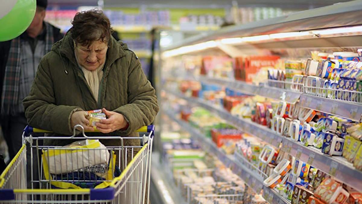 Наскільки зросли ціни в Україні в березні