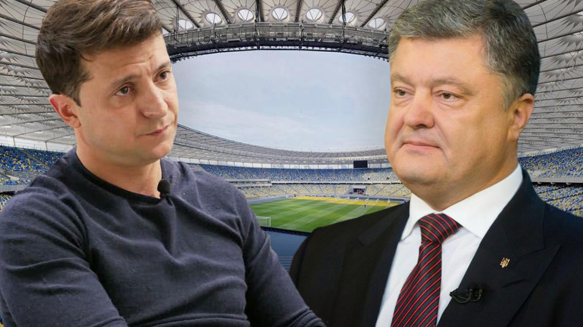 """Дебаты Порошенко и Зеленского на """"Олимпийском"""": на какие даты кандидаты забронировали стадион"""