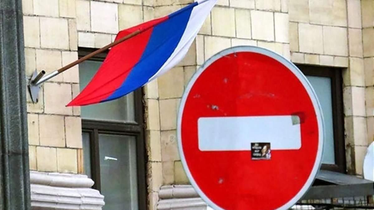 Украина расширила запрет на товары из России: что попало в список