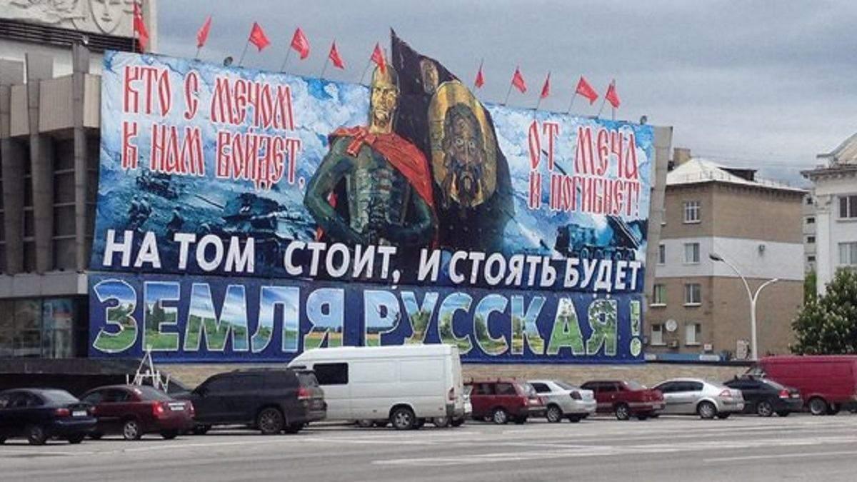 """Россия не смогла """"поднять"""" оккупированные территории"""