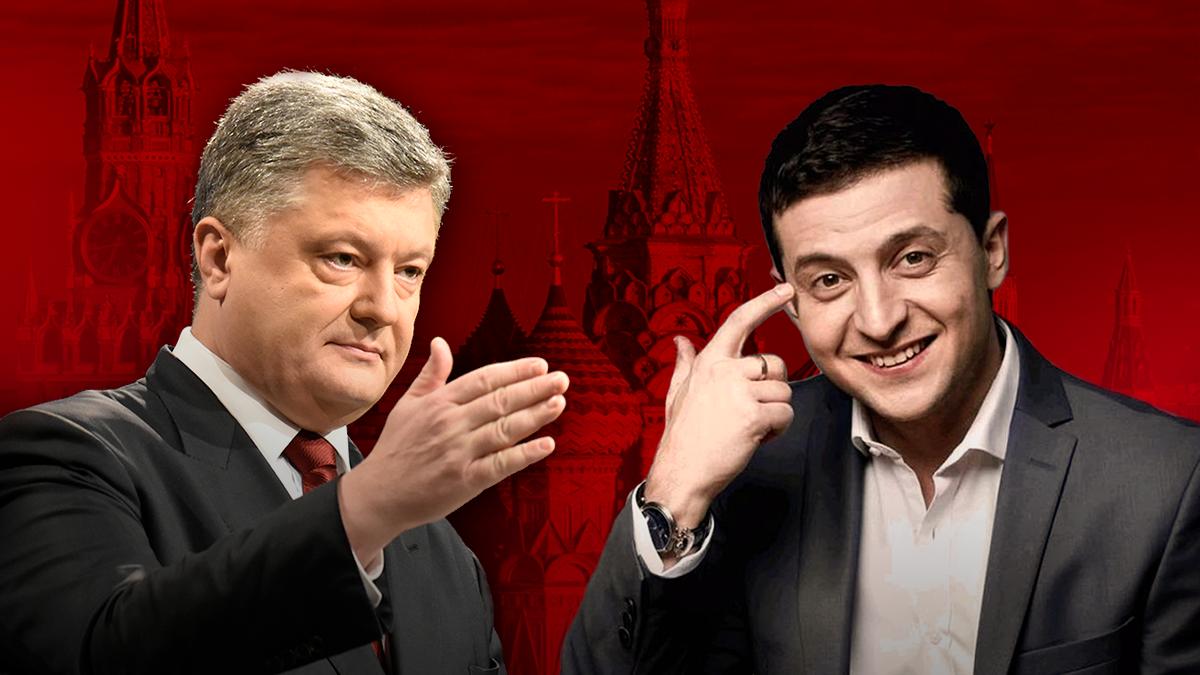 """Хто з кандидатів є """"найменшим злом"""" для Кремля?"""