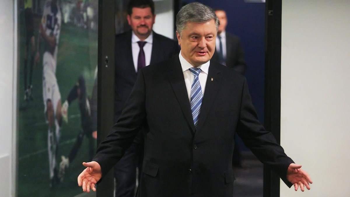 Петро Порошенко здає аналізи для VADA