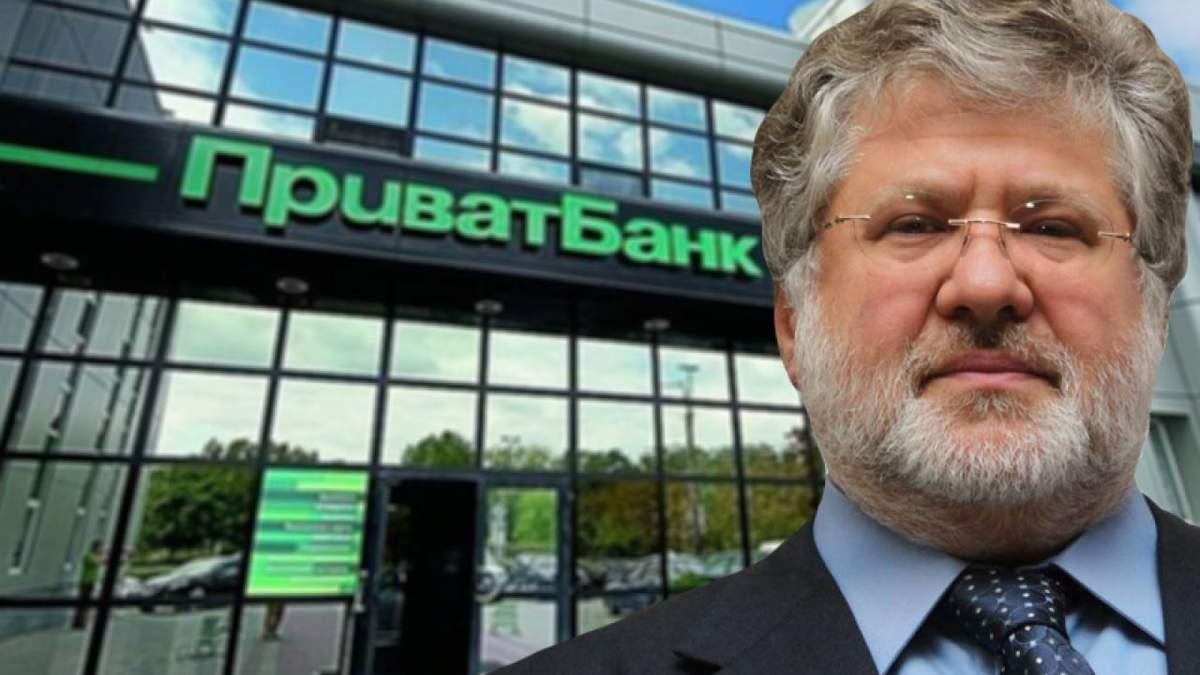 """Коломойський хоче повернути """"Приватбанк"""""""