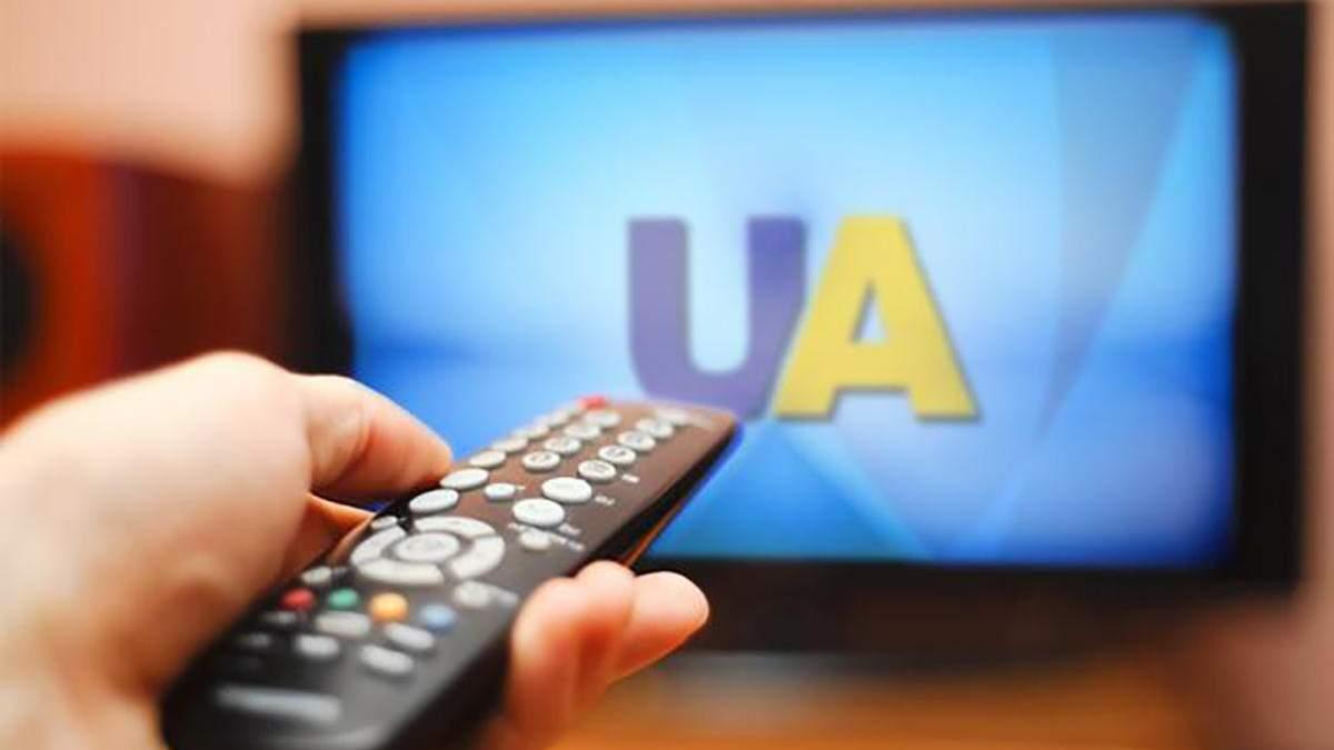 На Луганщину повертається українське радіо і телебачення