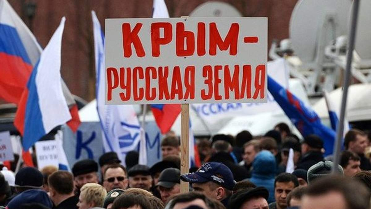 Россия превращает Крым в наркопритон