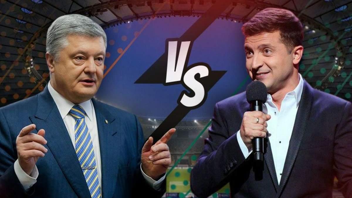 #Єпитання: запустили флешмоб к дебатам Порошенко и Зеленского