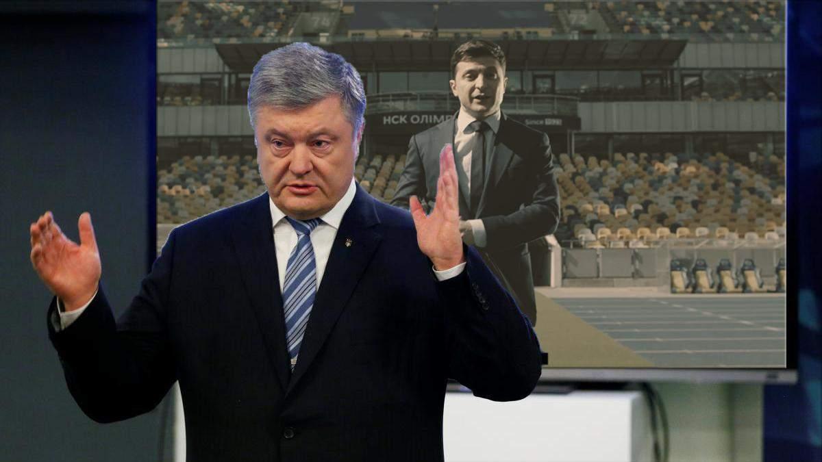 """Як провести дебати одночасно на """"Олімпійському"""" та Суспільному: у Зеленського знайшли вихід"""