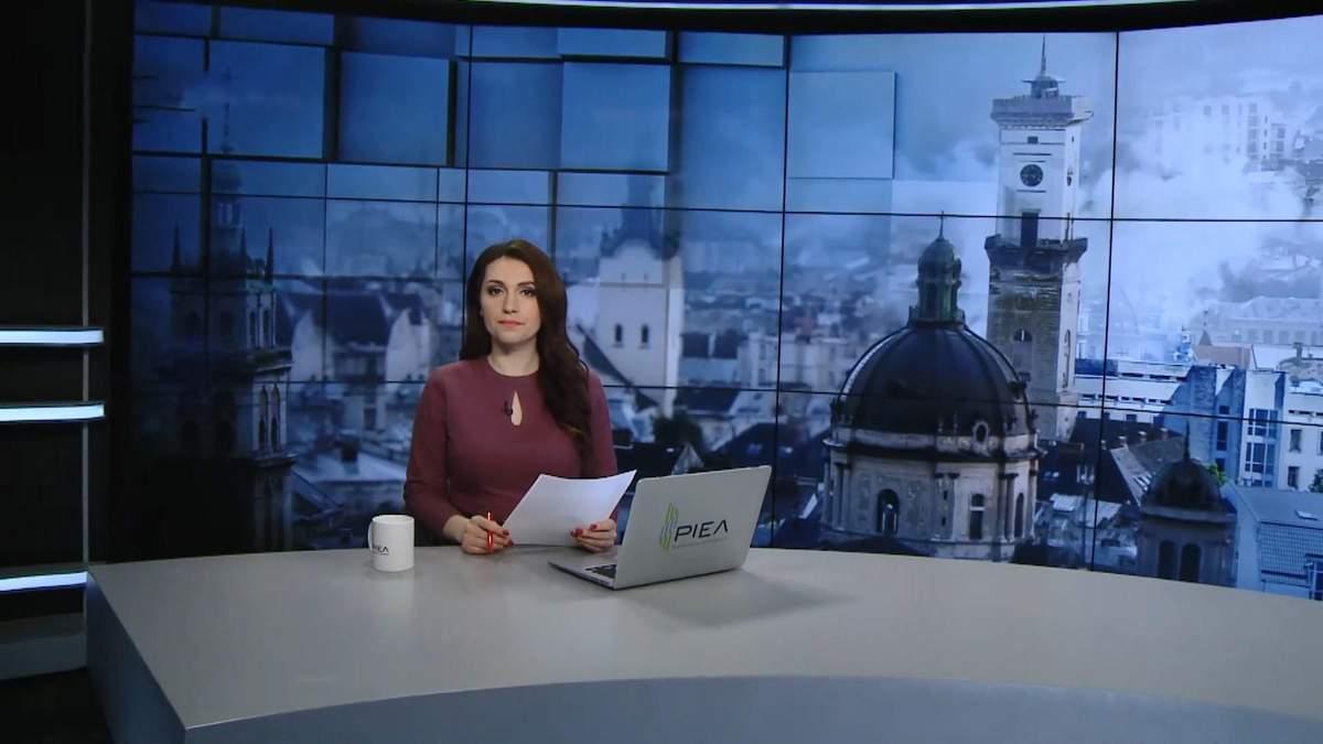 Випуск новин за 12:00: Закон про мову. Українці в полоні РФ