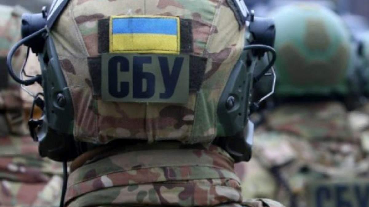 Український поліцейський працював на російський Генштаб: СБУ оприлюднила докази