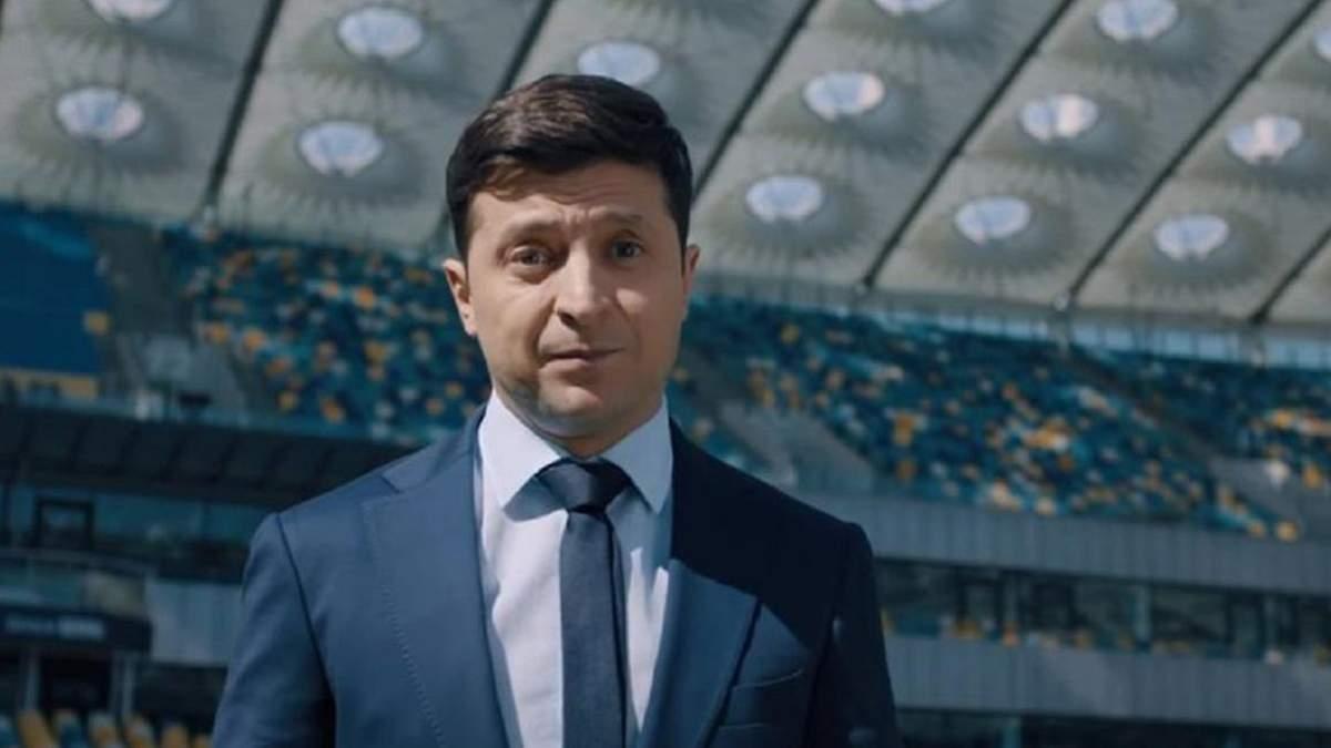 У Зеленского уже определились относительно даты и времени дебатов с Порошенко: видео