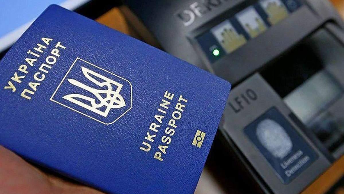 В Україні не будуть видавати біометричні документи з 27 квітня до 2 травня
