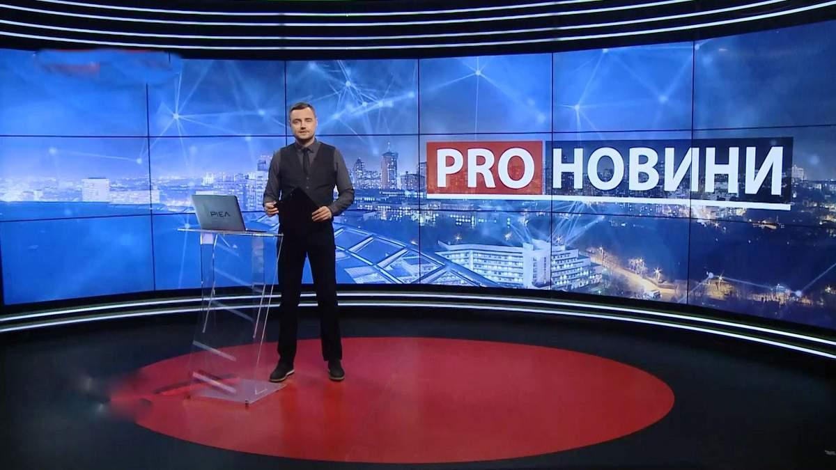 Випуск новин за 19:00: Російські ЗМІ про Зеленського. Перевірка на поліграфі