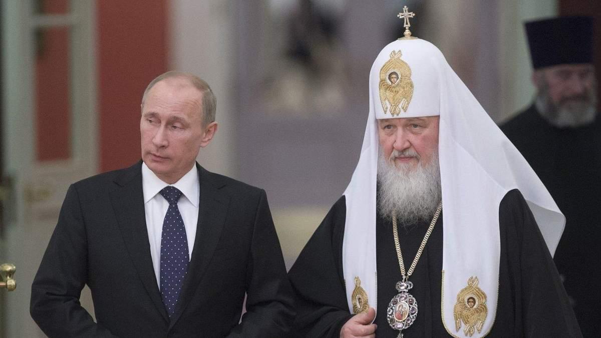 Либо агрессию применяет РПЦ к другим церквям, чтобы они не признали ПЦУ