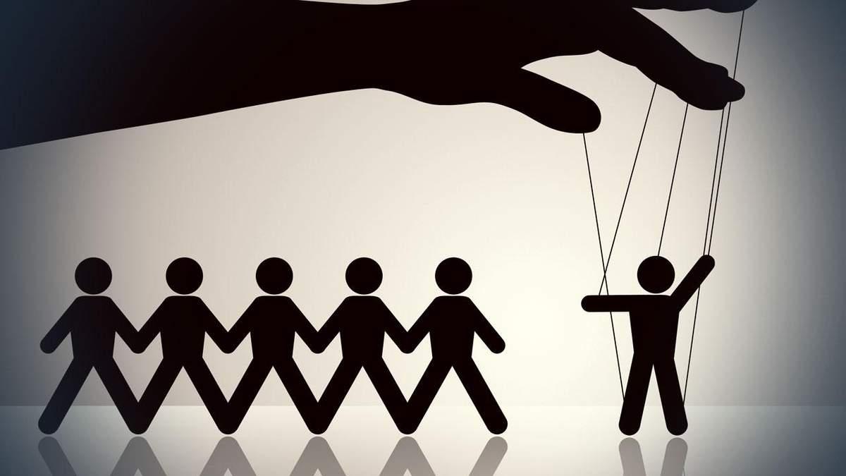 Як політики використовують адміністративний ресурс: реальні приклади