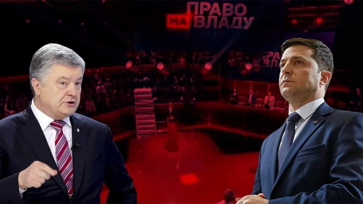 Зеленский и Порошенко поссорились по телефону - видео в прямом эфире 1+1