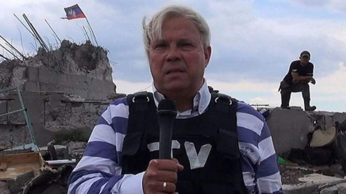 СБУ скасувала заборону на в'їзд скандальному австрійському журналісту