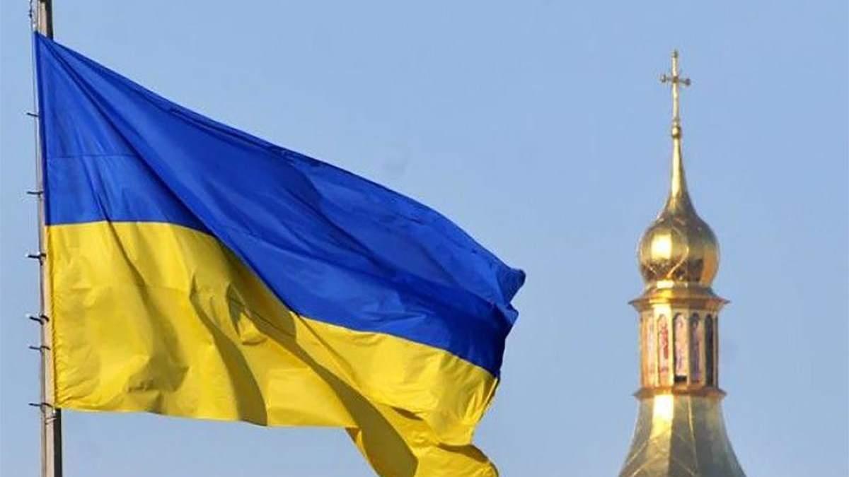 Без України імперський проект Кремля неможливий