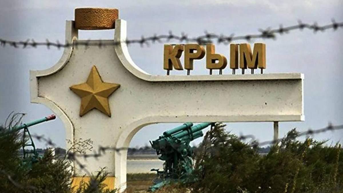 """""""Анексія Криму Україною"""": окупанти на півострові вирішили рахувати збитки у доларах"""