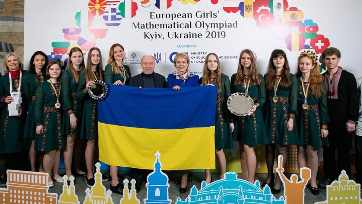 Українська команда перемогла на Європейській олімпіаді з математики для дівчат