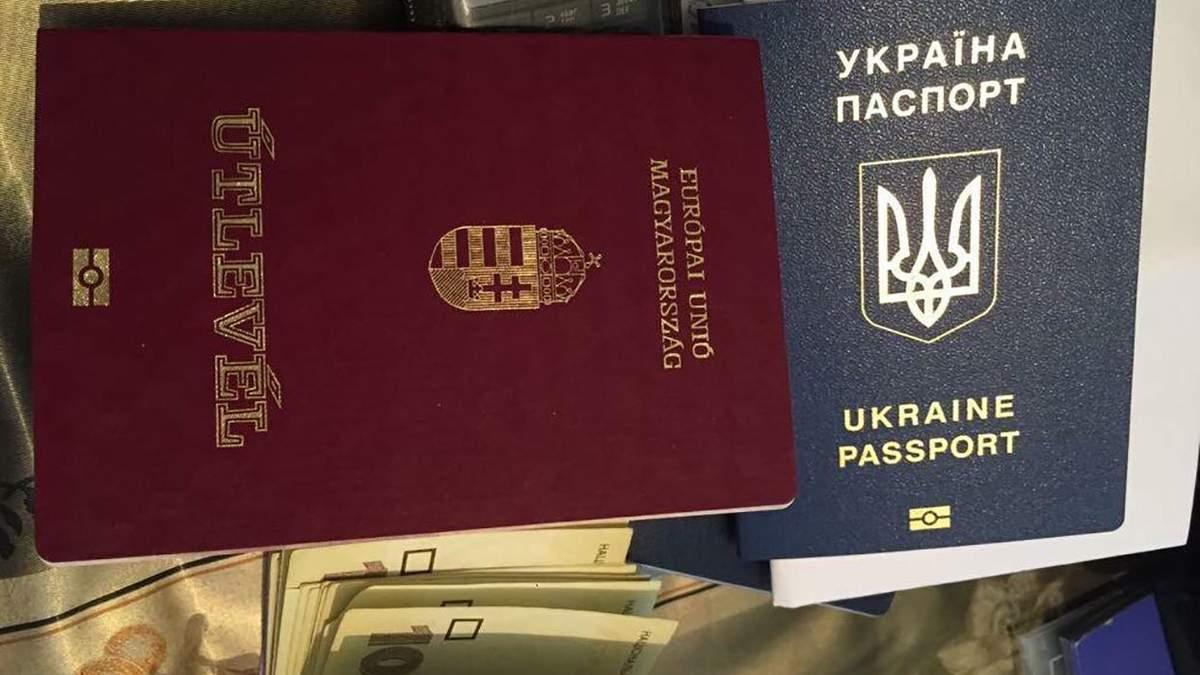 Незаконна схема отримання угорського паспорта діяла з 2014 року
