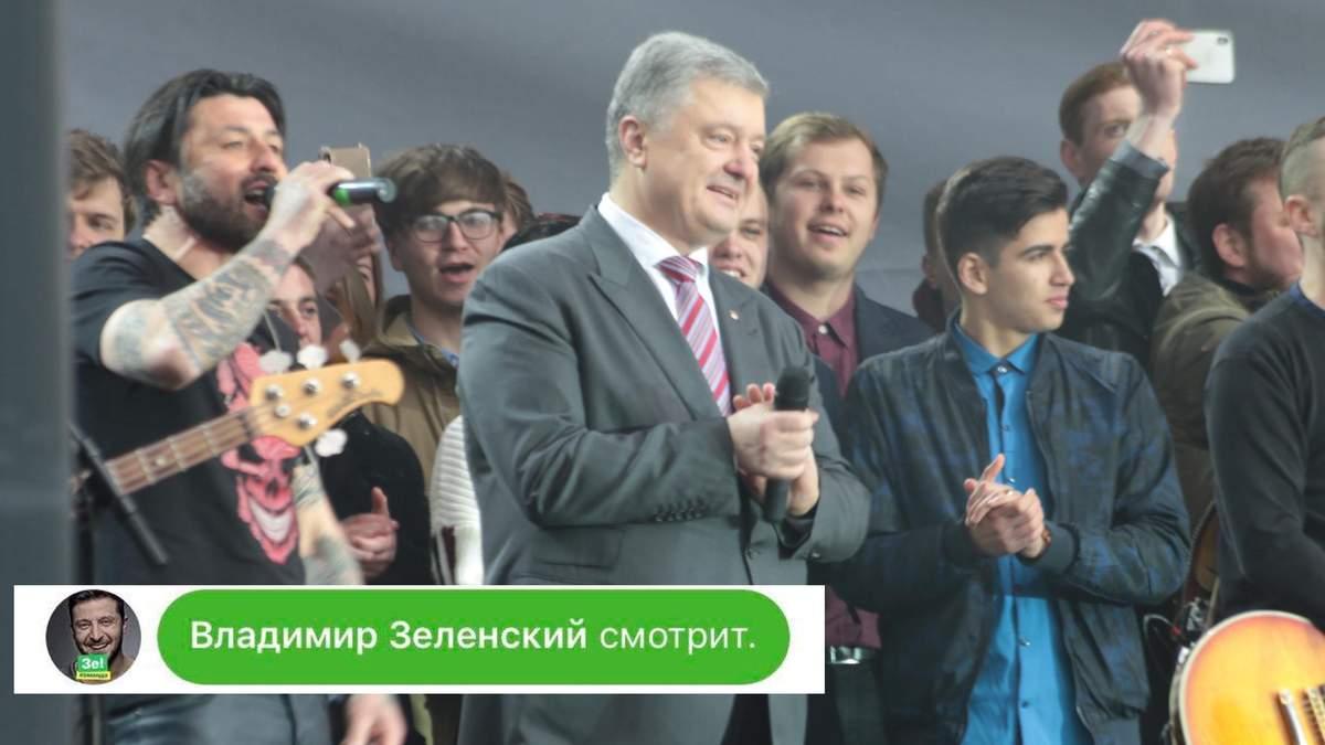 """Петро Порошенко на """"Олімпійському"""" 14 квітня"""