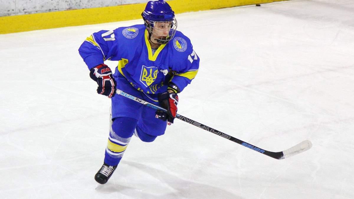 Юніорська збірна України з хокею