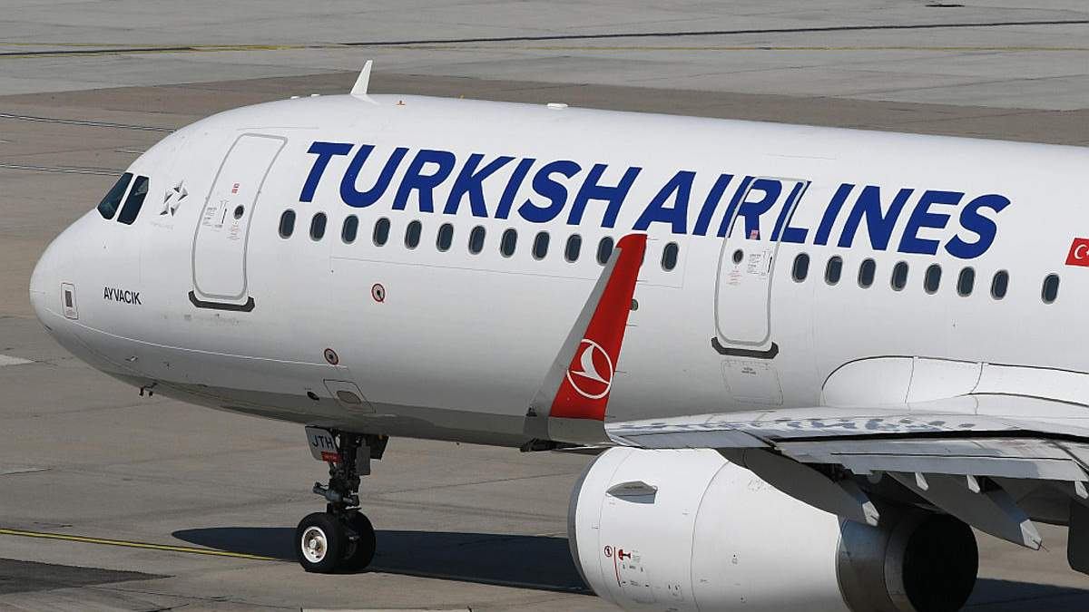 Turkish Airlines запустила рейс Киев – Бодрум