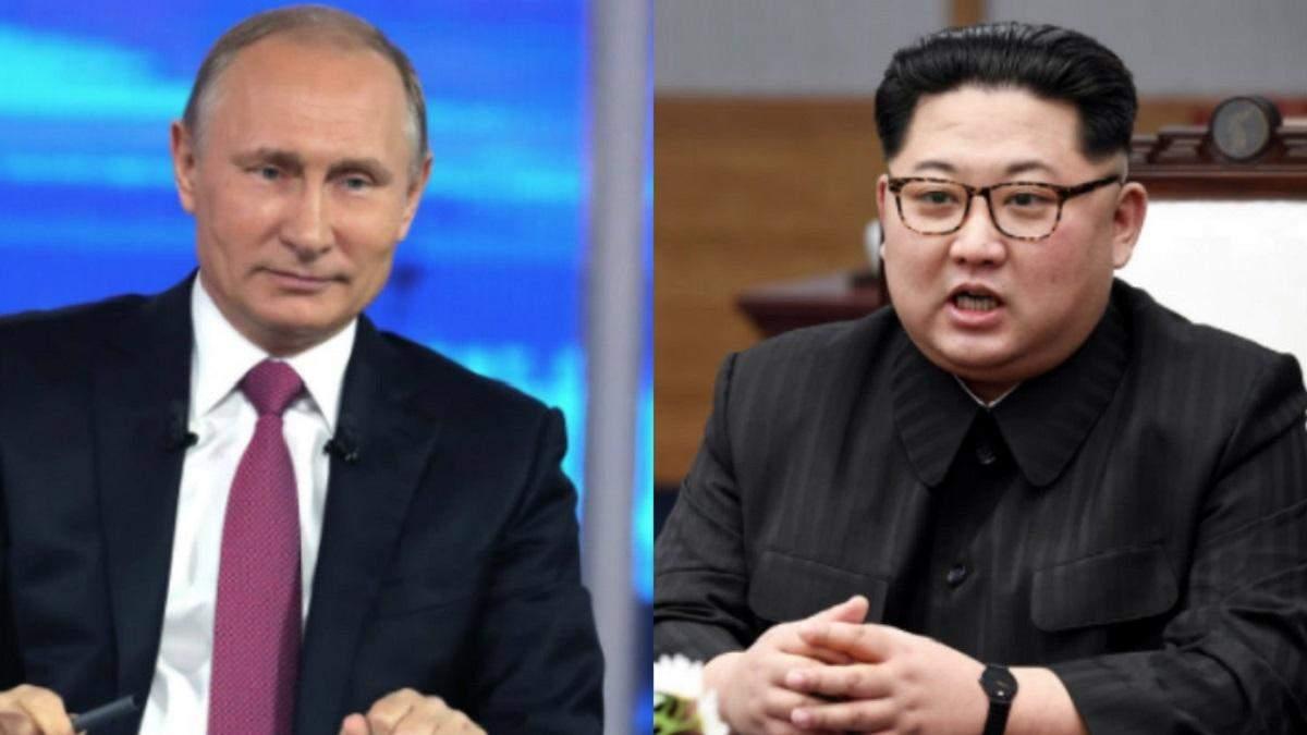 Владимир Путин и Ким Чен Ын