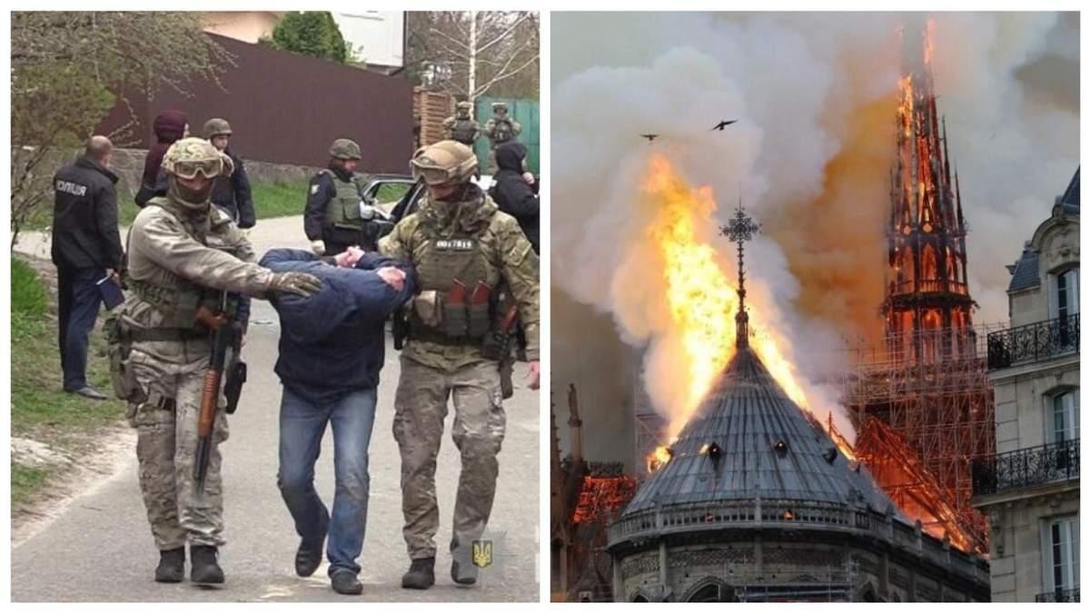Новости Украины 15 апреля 2019 - новости Украины и мира