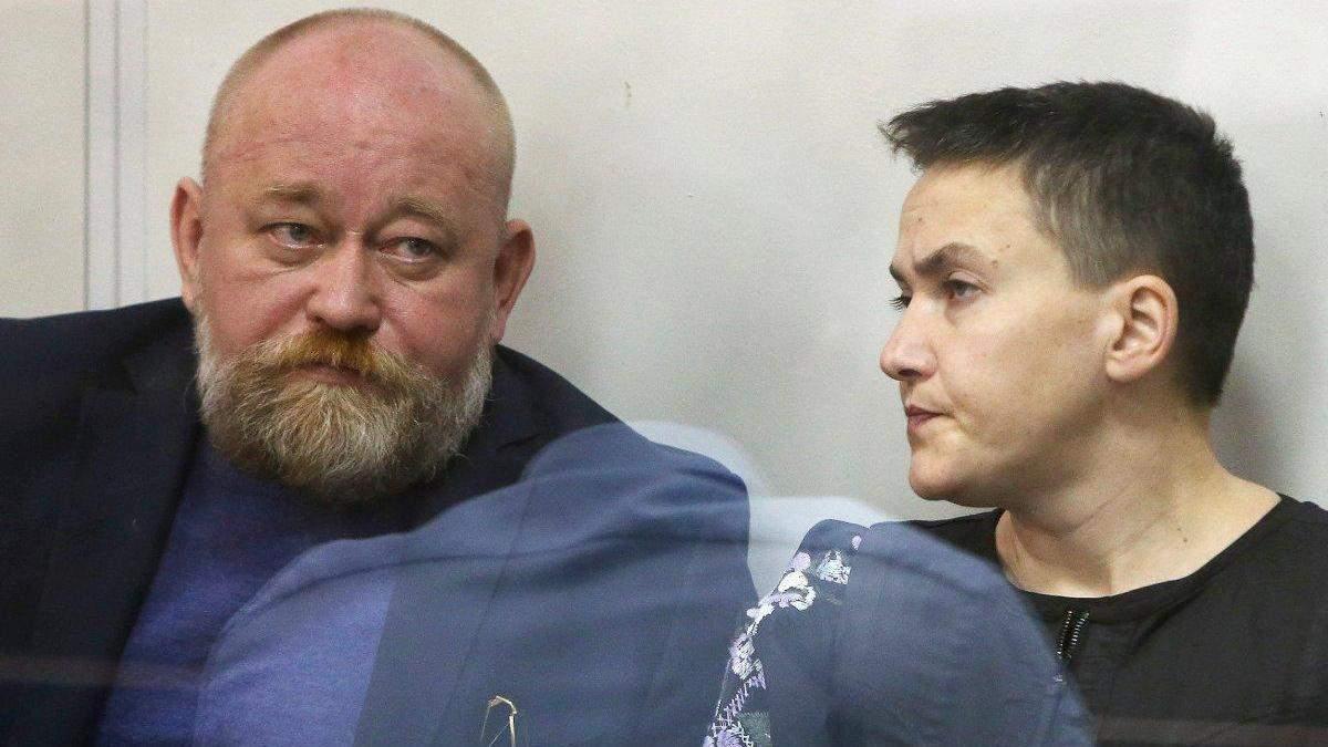 Савченко и Рубан на свободе - суд освободил их из-под стражи 16 апреля 2019