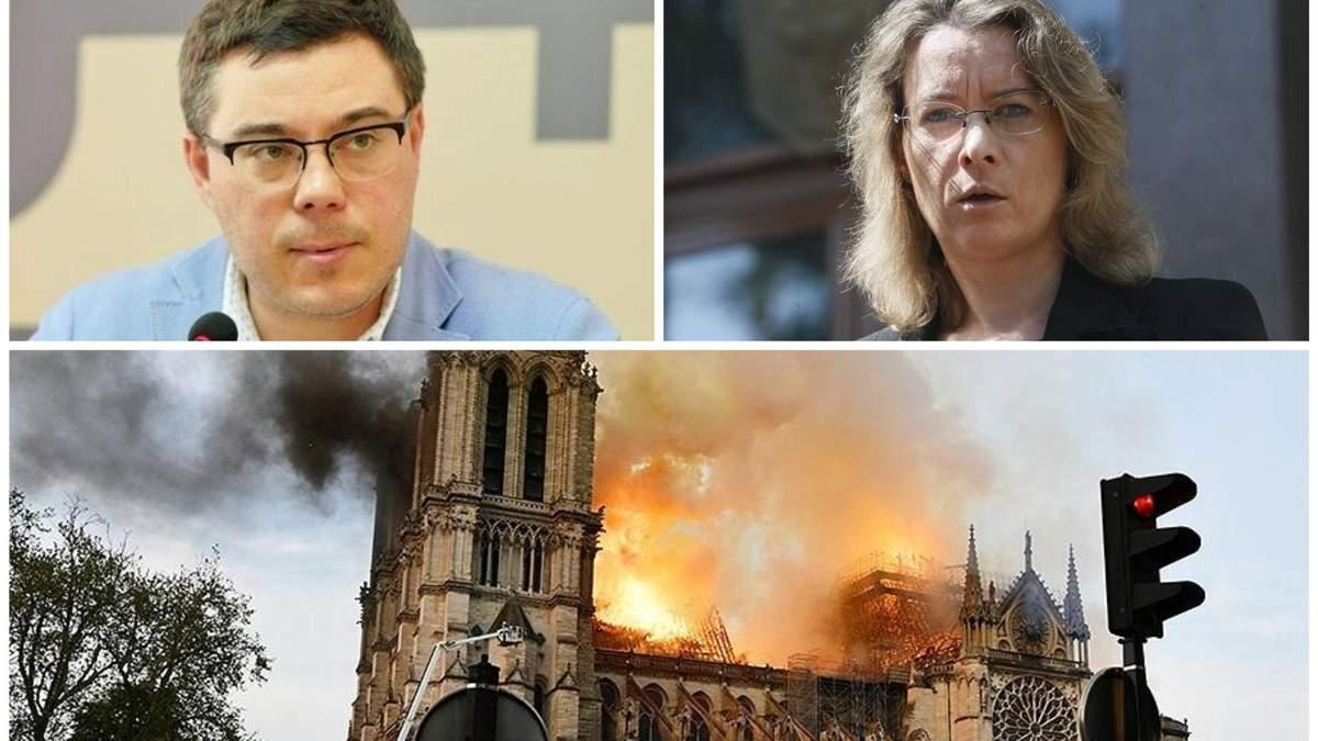 Пожежа в Нотр-Дамі через Зеленського: посол Франції обурилася жарту політолога Порошенка