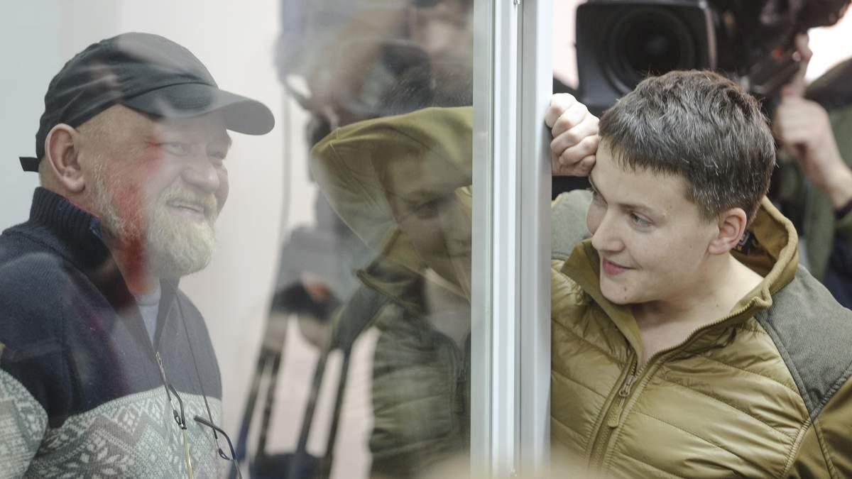 Почему Савченко и Рубан на свободе - детали от ГПУ - 16.04.2019
