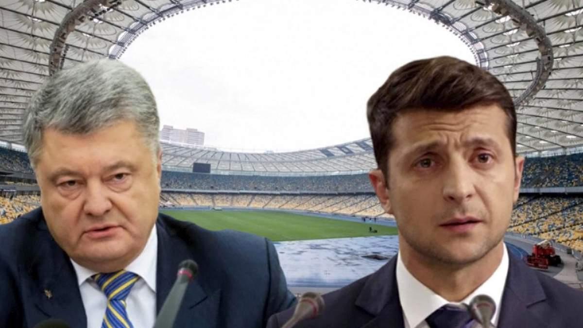 """Команди Порошенка та Зеленського зробили вагомий крок щодо проведення дебатів на """"Олімпійському"""""""