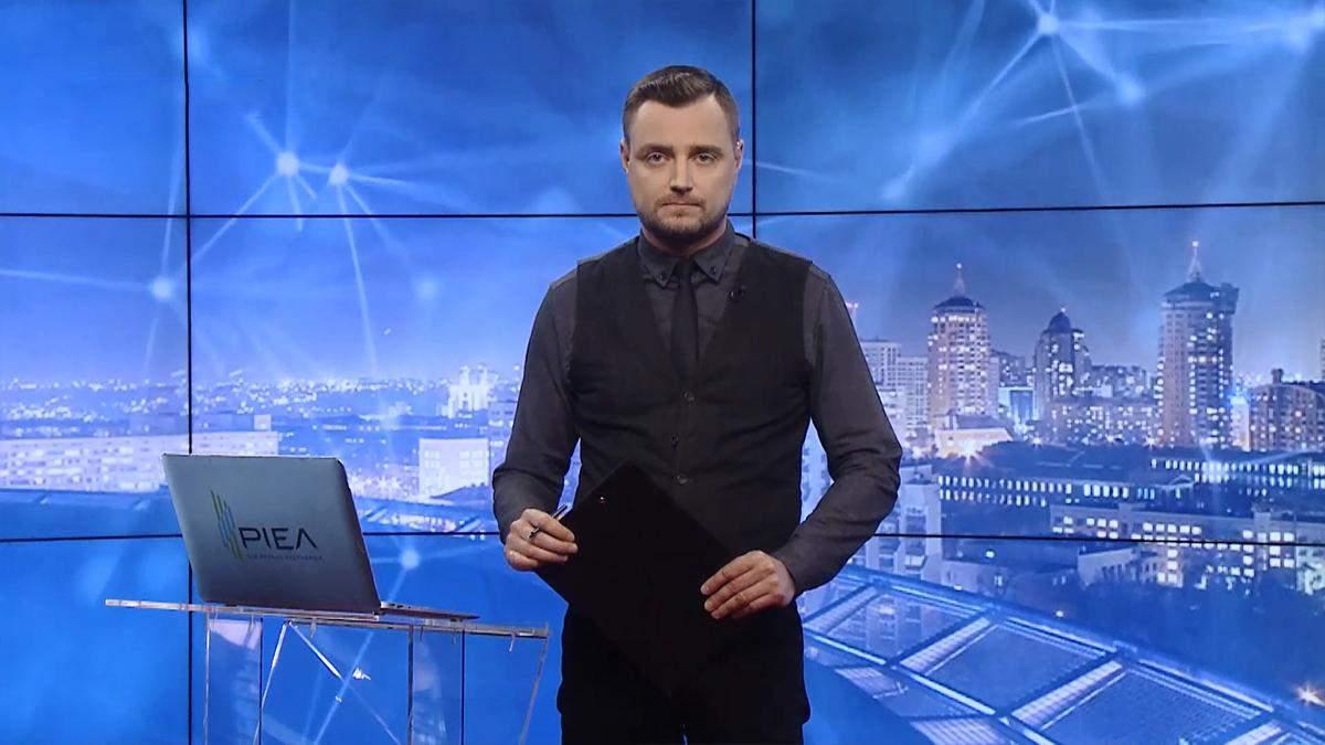 Выпуск новостей за 19:00: Освобождение Савченко. Неудачная шутка о пожаре в Нотр-Даме