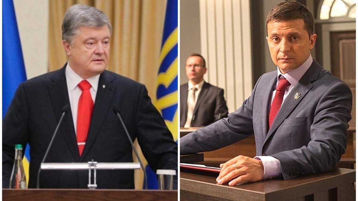 Дебаты Порошенко и Зеленского: кто и какую сумму заплатит за организацию