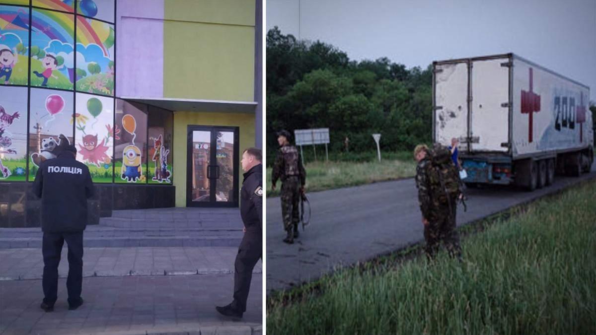 Новини України 20 квітня 2019 - новини України і світу