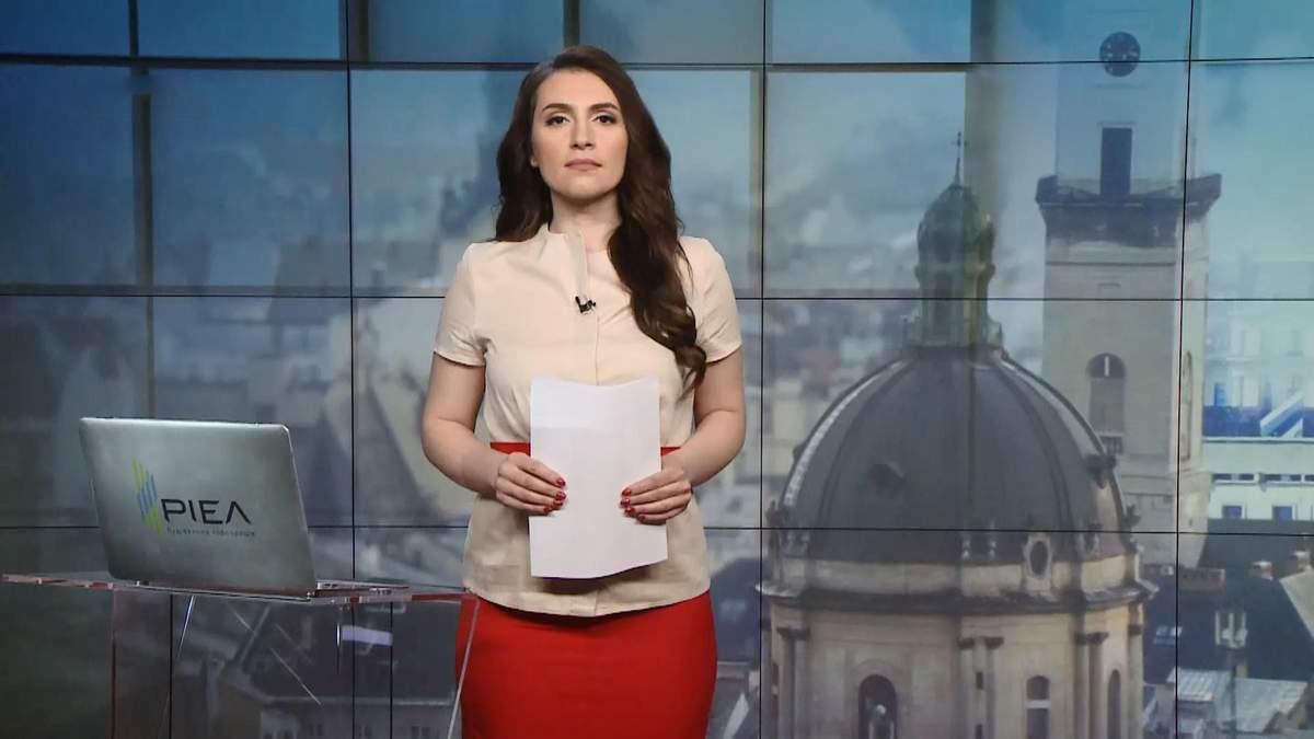 Випуск новин за 12:00: Суд над українськими моряками в РФ. Причина пожежі в Нотр-Дамі