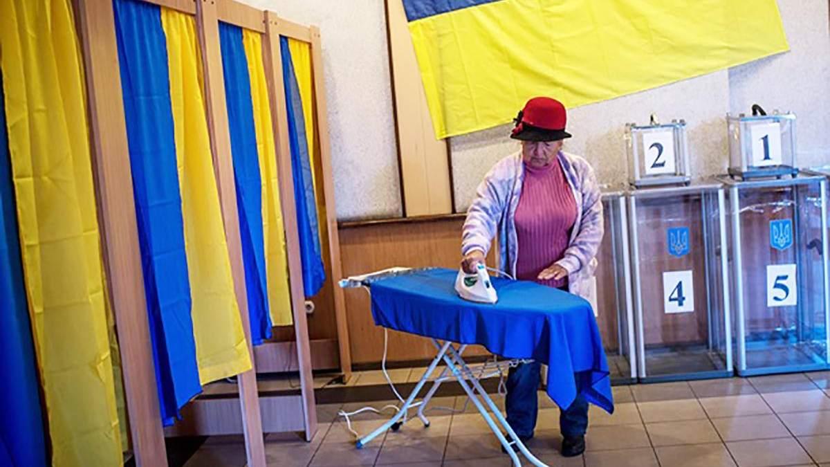 2 тур виборів 2019 України – приколи з бюлетенями 21.04.2019