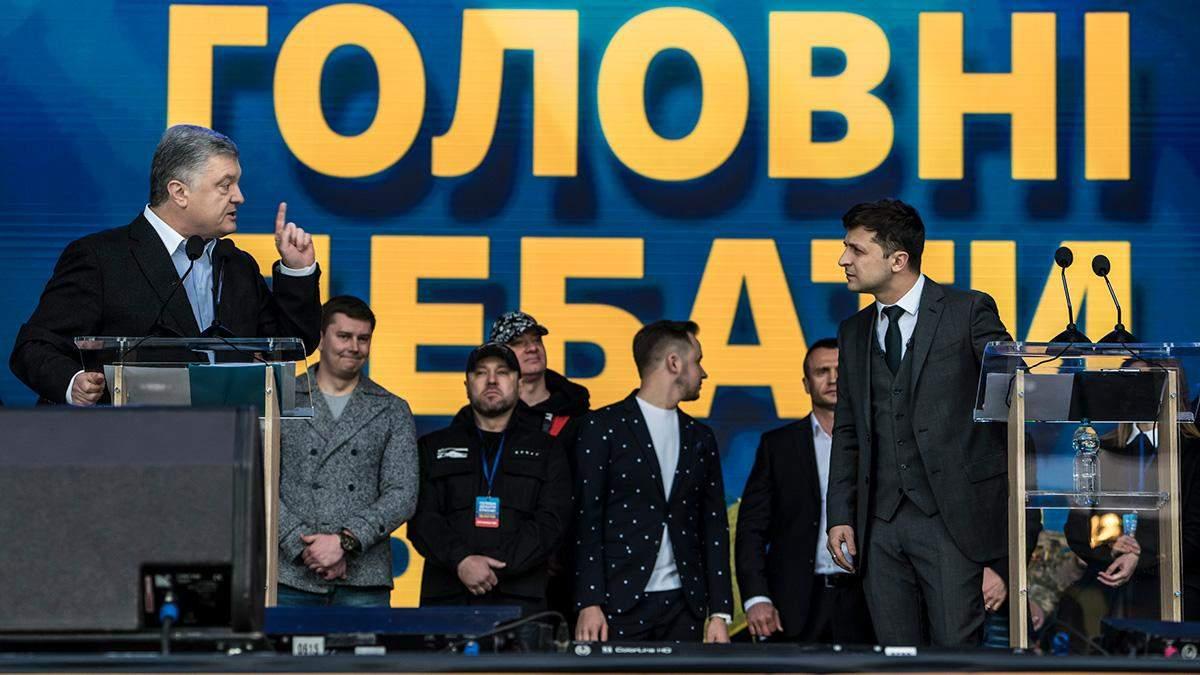 Дебаты Зеленский - Порошенко 19 апреля 2019 на стадионе - цитаты кандидатов