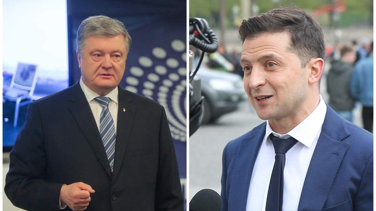 Дебати Зеленський - Порошенко відео онлайн трансляції - 19 квітня 2019
