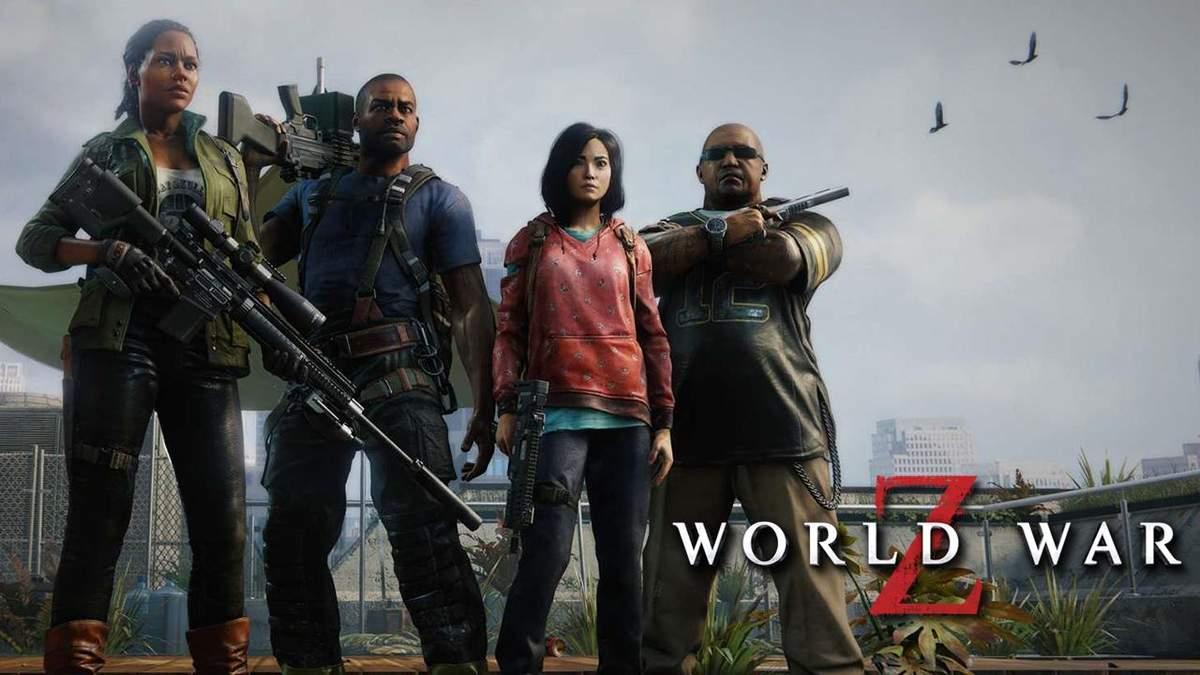 World War Z 2019: дата выхода, системные требования, трейлер